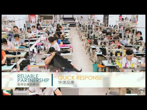 Think Taiwan for Textiles EN