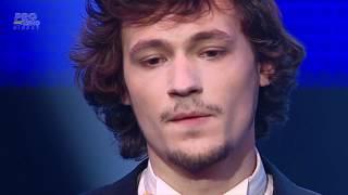 Razvan Alexe Krem