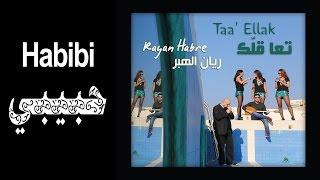 Rayan Habre - Habibi [official Audio]/ ريان الهبر - حبيبي