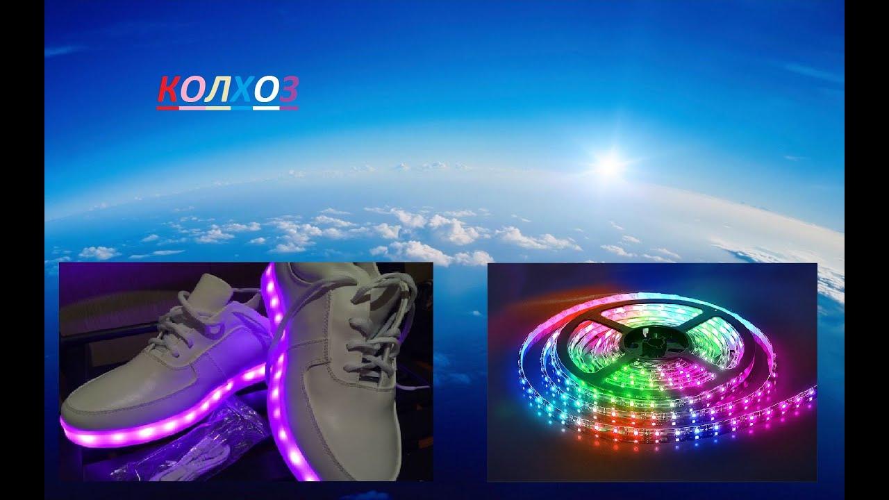 Как самому сделать светящиеся шнурки фото 398