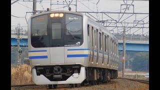 JR成田線 E217系Y-28編成快速久里浜行き@酒々井~佐倉