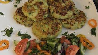 Нежные картофельные котлеты с цуккини! Delicate potato patties with zucchini!