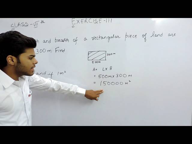 Exercise 11.1 - Question 1 (i,ii) NCERT Solutions for Class 7th Maths Perimeter and Area