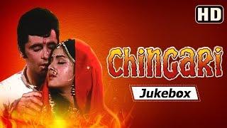 Chingari [1989] Songs | Leena Chandavarkar - Sanjay Khan | Best of 80's Hindi Songs (HD)
