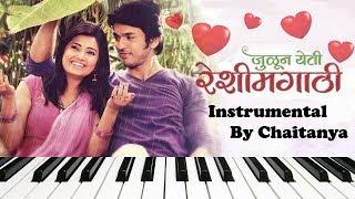 Julun Yeti Reshimgathi | जुळून येती रेशीमगाठी | Zee Marathi | Instrumental On Keyboard