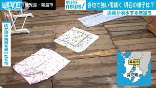 「水ひくの願うしかない」強い雨続く鹿児島・霧島市(19/07/02)