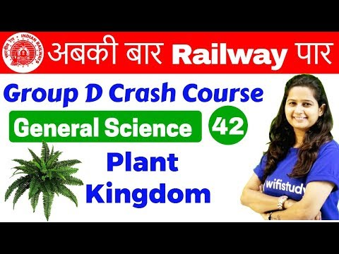 12:00 PM - RRB Group D 2018 | GS by Shipra Ma'am | Plant Kingdom