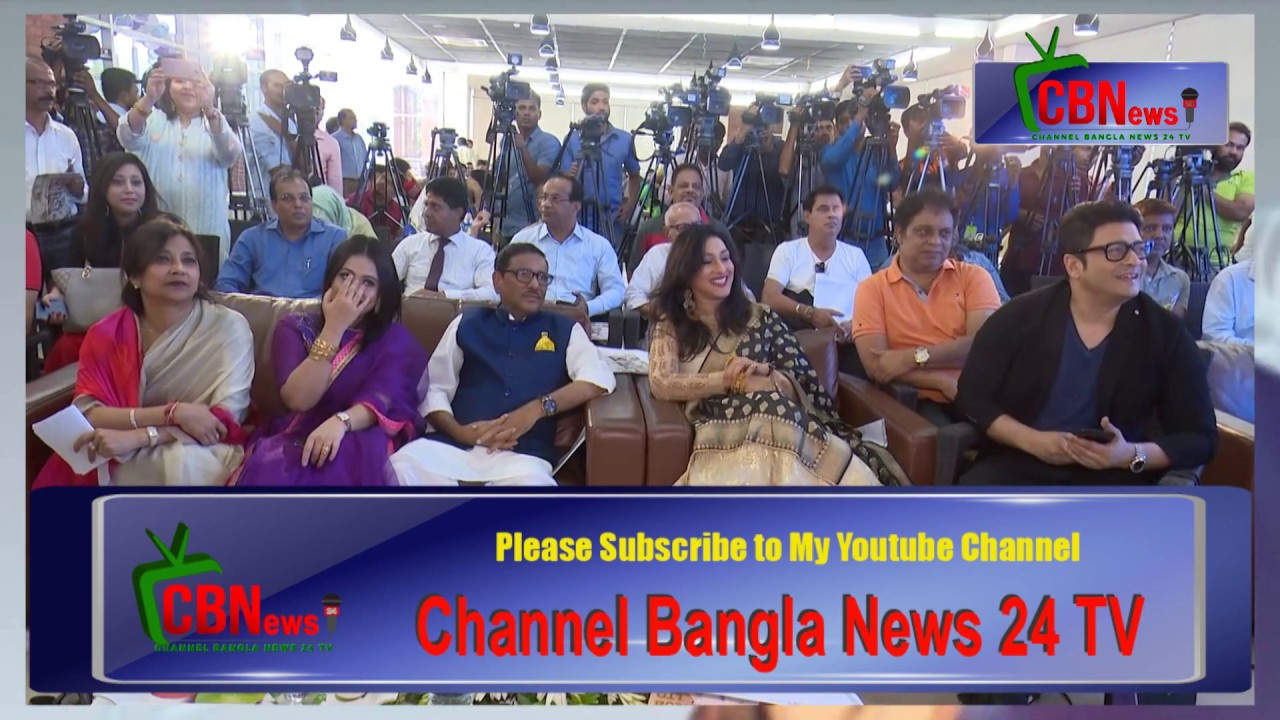 Manna New Movie -Channel Bangla News 24 TV- on You tube