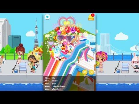 (Line Play) แก๊งค์เดเระ ประกวดชุดว่ายน้ำ!!!!