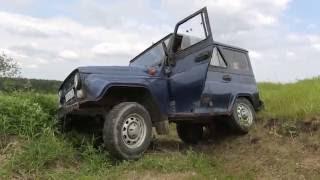 УАЗ и Range Rover против бруствера.