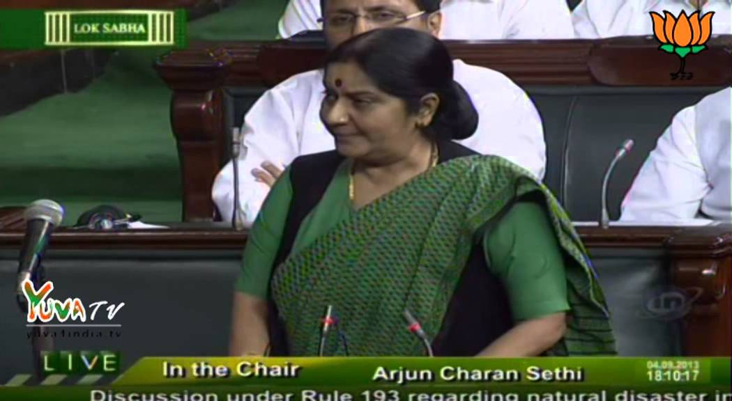 1ad3037fa3d0 Loksabha  Discussion under Rule 193 regarding natural disaster in  Uttarakhand  Smt. Sushma Swaraj