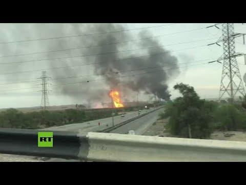 Al Menos 4 Muertos En La Explosión De Un Gasoducto En Irán