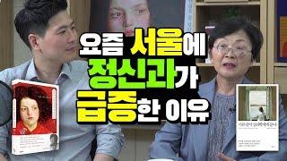 제목: 어른이 되면 괜찮을 줄 알았다 / 저자: 김혜남, 박종석 / 출판사: 포르체 영상 썸네일