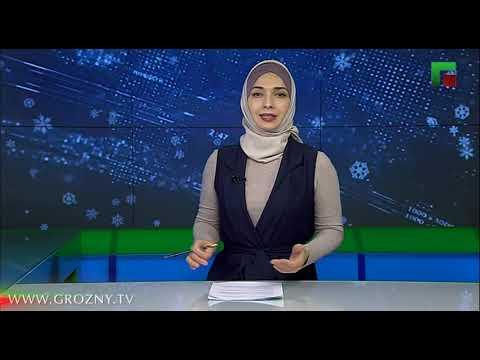 Полный выпуск новостей от 24.01.2020