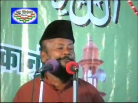 Qari Razi Ullah Saahb 04 PART