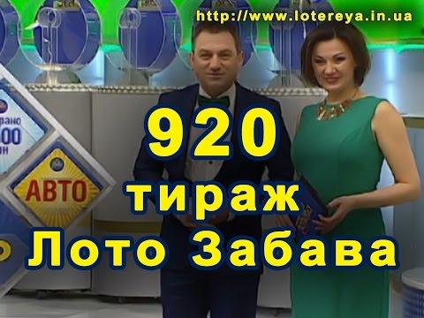 Результаты лотерей Столото проверить билеты любого тиража