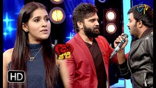 Intro | Dhee Jodi | 14th November 2018 | ETV Telugu