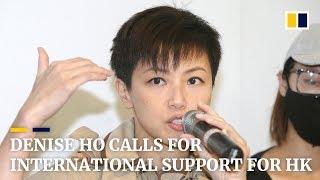 Denise Ho calls for international support for Hong Kong