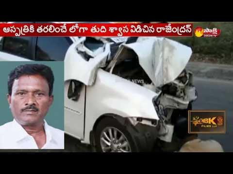 AIADMK MP S Rajendran dies in car accident in Tamil Nadu