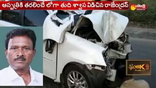 AIADMK MP S Rajendran dies in car accident in Tamil Nadu