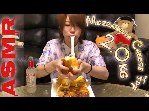 ASMR大食い→モッツァレラチーズフライ2kgを食べた。Eating 4lb mozzarellacheese fry【咀嚼音】