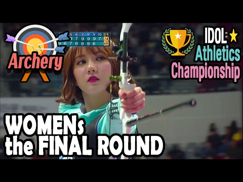 [Idol Star Athletics Championship] WOMEN ARCHERY FINAL MATCH : EXID, GFRIEND 20170130