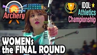 [Idol Star Athletics Championship] WOMEN ARCHERY FINAL MATCH : EXID, GFRIEND 20170130