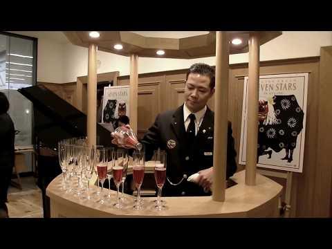 ななつ星in九州乗車の記録