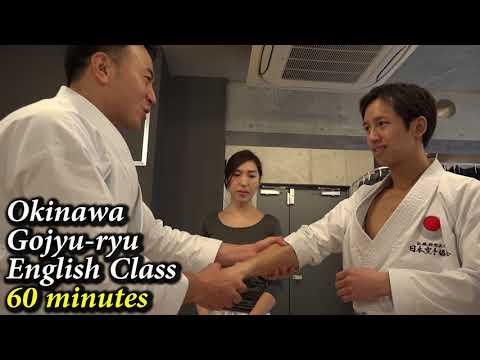 Let's study Okinawa Gojyu-ryu in English! 英語で学ぶ剛柔流空手