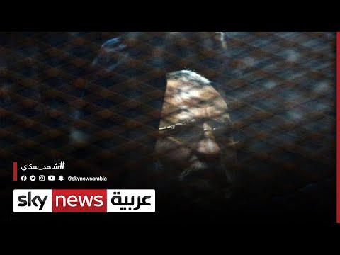محكمة النقض المصرية تؤيد حكم -المؤبد- لمرشد الإخوان وآخرين