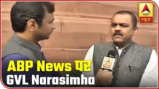 Congress Is Not Liking That Donations Are Being Made In A Transparent Way: GVL Narsimha | ABP News