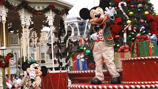 A Very Merry Christmas At Disney's Magic Kingdom! | Holiday Treats, Mini Character Parades & More!