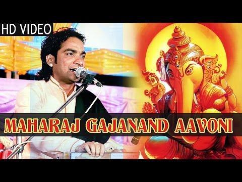 Mahendra Singh Rathore Live 2015 | Maharaj Gajanand Aavoni | Ganpati Song | Rajasthani New Bhajan