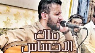 اغاني تراثية لكبار الشخصيات فقط..الفنان   حمود السمه   شاهد فخامة الاداء 2020 HD  يامن لقى قلبي  