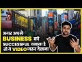 Business Marketing Plan | Free Online MBA Chapter-7