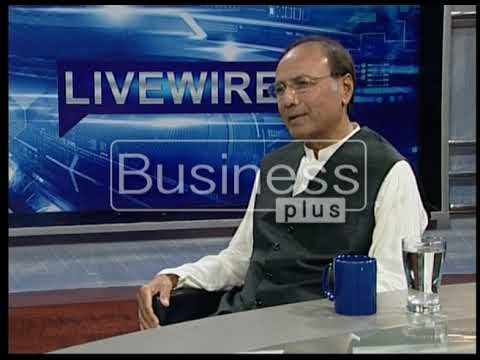 LIVE WIRE | Cement Sector | Rohail Intikhab | 18 August 2017 |