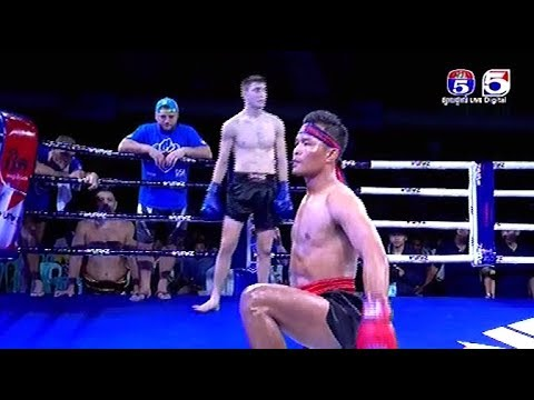 Sen Bunthen vs Ukraine, Khmer Boxing CNC 09 Dec 2017, Kun Khmer vs Muay Thai