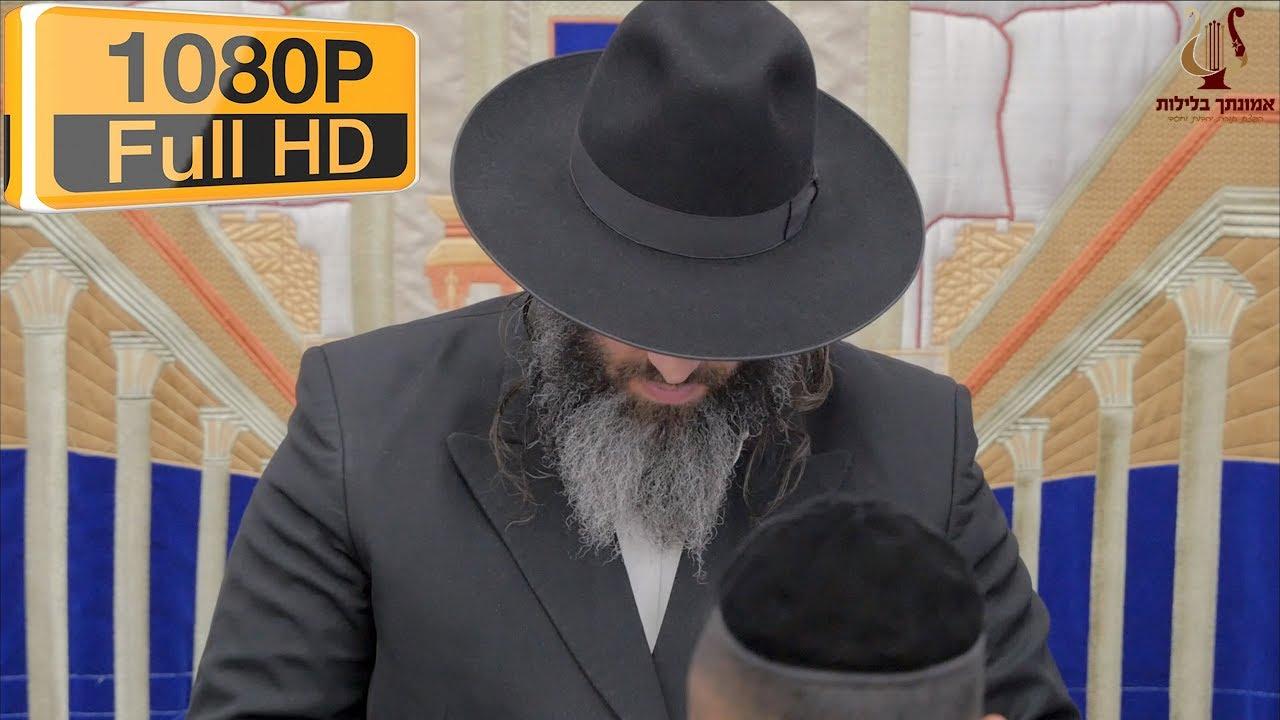 הרב רונן שאולוב - המדבר עם חברו - איך לדבר עם מי שמולך - ליקוטי מוהרן עמוד קי - בני עייש 24-11-2019