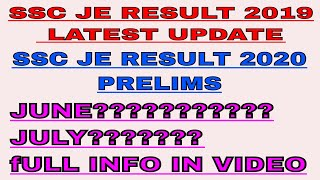 SSC JE RESULT LATEST UPDATE ! SSC JE 2019 MAINS AND SSC JE 2020 PRELIMS