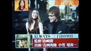2005年11月「ジャリバラ」 青木さやかさんの東京国際映画祭突撃取...