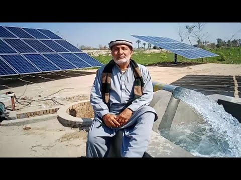 Solar system tubewell in pakistan
