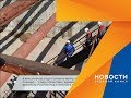 Новости коротко: первая станция метро на Копылова и красноярский Ван Дамм