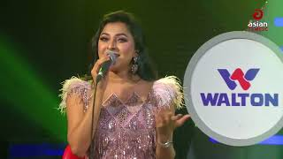 Chupi Chupi Kichu Kotha By Liza | চুপি চুপি কিছু কথা | Asian TV Live Music