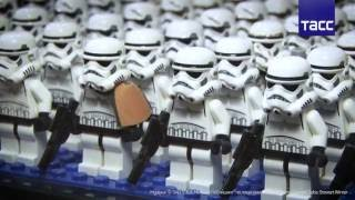 """Самая большая в РФ армия """"Звездных войн"""" из LEGO"""