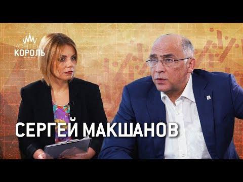 Экономика России в 2019 году. Рост экономики, санкции