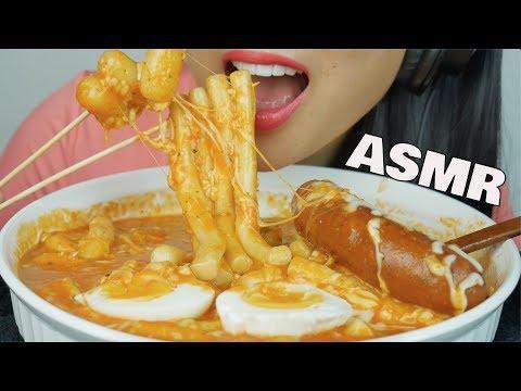 ASMR CHEESY KOREAN RICE CAKE + SAUSAGE (EATING SOUND) NO TALKING | SAS-ASMR
