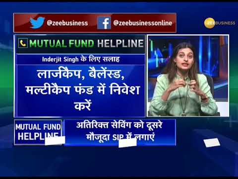 Mutual Fund Helpline : Solve all your mutual fund-related queries   April 03, 2018