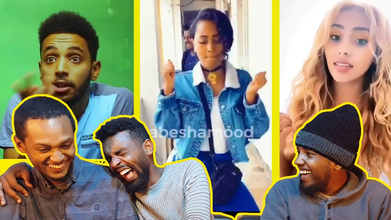 የማጨስ ሱስን እንዲህም ማስቆም ይቻላል ለካስ | Ethiopian funny tiktok video reaction | AWRA