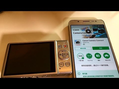 How to connect Canon IXUS Wi-Fi camera to smartphone