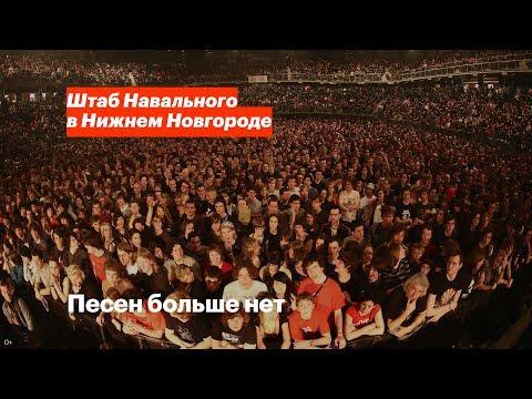Интервью с организатором мероприятий в Нижнем Новгороде